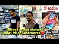 Iphone wholesale Market in Dubai 📱She...mp3