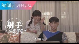 【KOR-SUB】12星座男生:熱戀期前後的差別