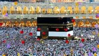 Allah Hu Allah Hu Allah - Hamd - Qari Waheed Zafar Qasmi - HD