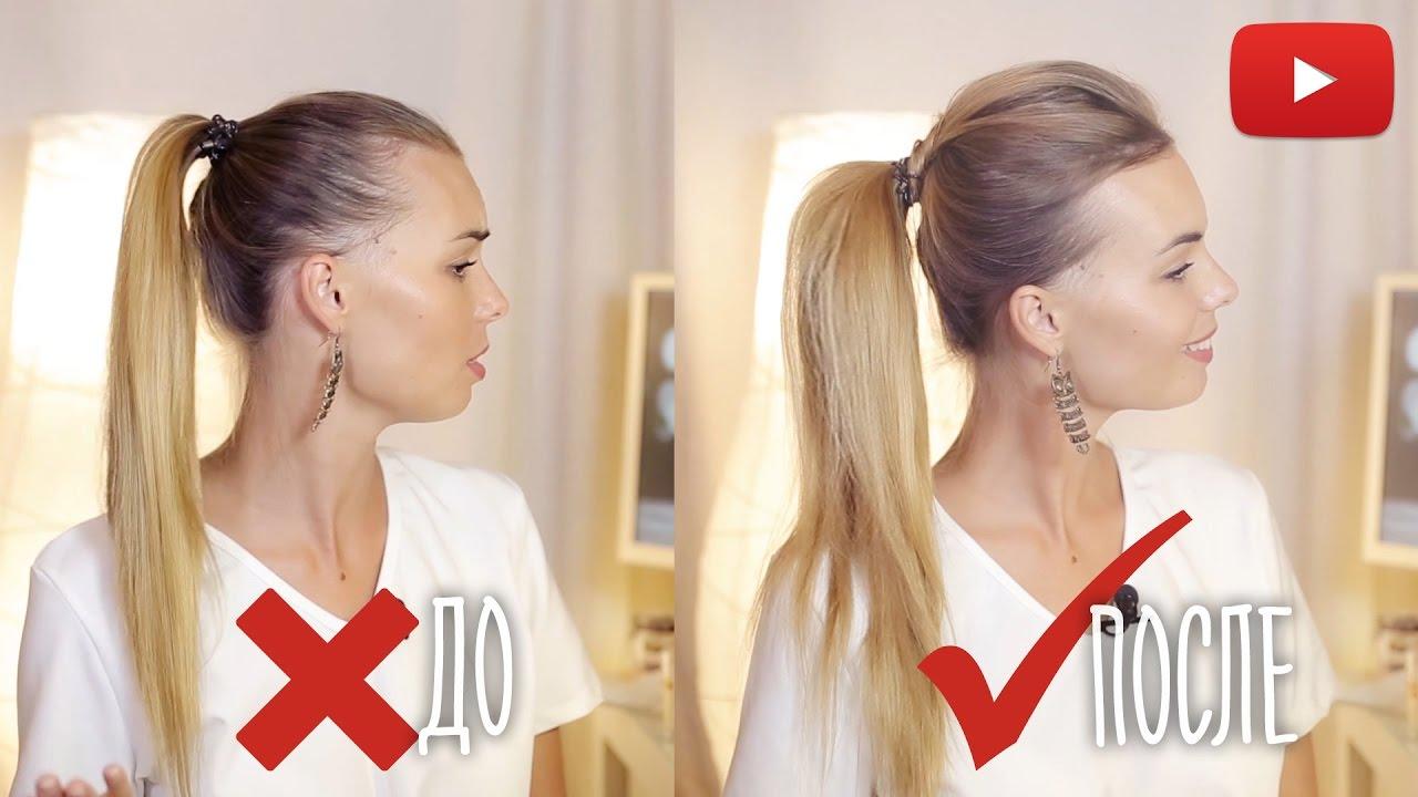 Причёски на тонкие волосы на каждый день своими руками поэтапно