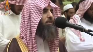 quran recitation really beautiful amazing crying Emotional by Sheikh Muhammad Al Luhaidan || AWAZ ||