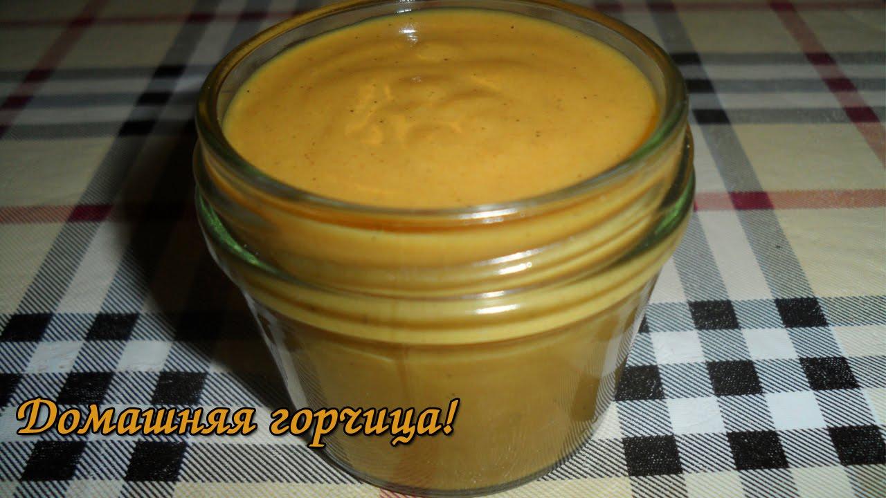 Приготовить горчицу в домашних условиях из горчичного
