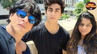 Shahrukh Khan Warns Son Aryan To Never Kiss A Girl | Bollywood News