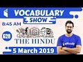 8:45 AM - The Hindu Vocabulary with Tric...mp3