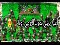 Balti ft hamouda yalili lyrics بصوت ...mp3