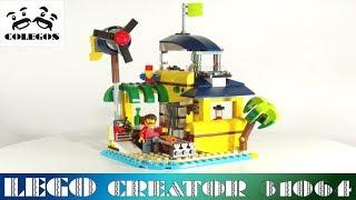 Lego Creator 31064 Island Hut - Lego Speed Build