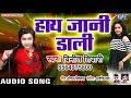 Vinit Tiwari का सबसे सु�...mp3