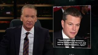 New Rule: Distinction Deniers | Real Time with Bill Maher (HBO)