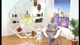 Khushk Aor Balghami Khansi Ka Ilaj   Tib E Nabvi   Episode 1314   HTV