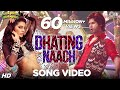 Dhating Naach - Phata Poster Nikhla Hero...mp3