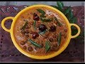 Kerala kadala curry/Chickpeas gravy in t...mp3
