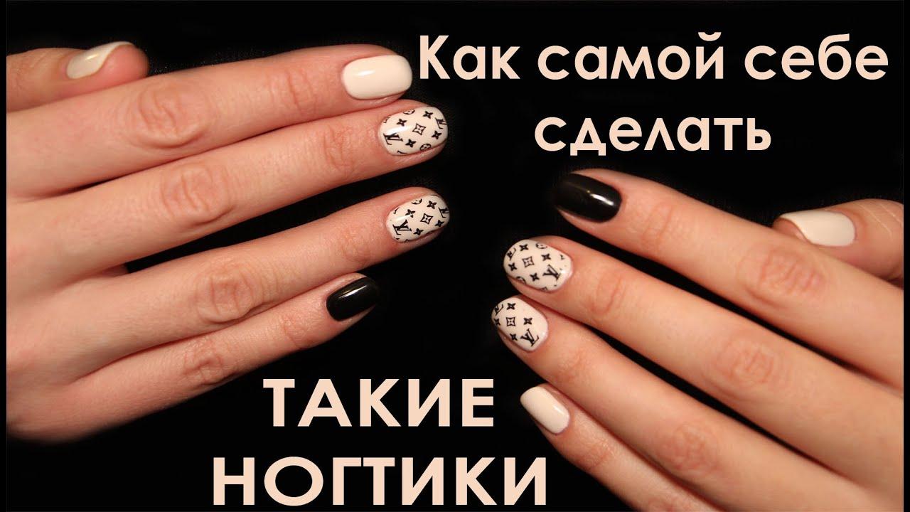 Дизайн ногтей фото. Дизайн ногтей сделайте в домашних условиях 67