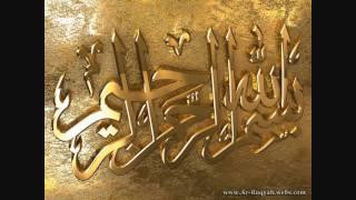 Ar-Ruqyah by Mishary Al-