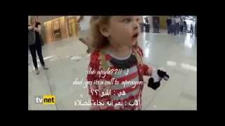 Adorable little girl when she heard muslim calling to prayer to the first time