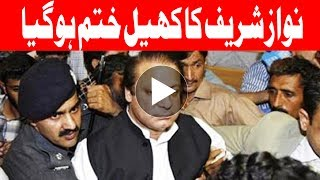 BREAKING -The Supreme Court of Pakistan has disqualified Prime Minister Nawaz Sharif