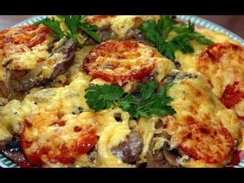 Рецепт мясо по французски с филе