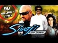 Sivaji The Boss (Sivaji) Hindi Dubbed Fu...mp3