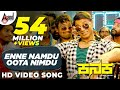 Enne Namdu Oota Nimdu | KANAKA HD Video ...mp3
