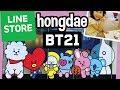 Best BTS Merchandise Store in Korea: Lin...mp3