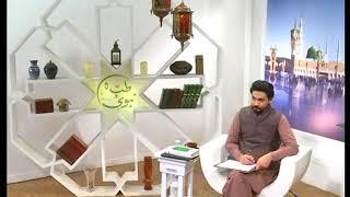 TIb E Nabvi Aor Hub Ul Irshad   Tib E Nabvi   Episode 1311   HTV