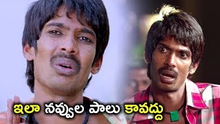 Dhanraj Non-Stop Comedy Scenes - Latest Telugu Comedy Scenes - Dhana Dhan Dhanraj Comedy