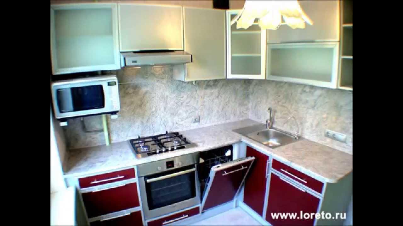 Кухня хрущевка планировка фото