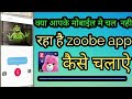 Why zoobe app is not working in India Re...mp3
