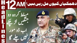 Dhamkiyan Kyon Mil Rahi Hain? - Headlines 12 AM - 2 January 2018 - Express News