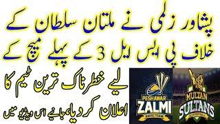 Peshawar Zalmi Expected Playing XI vs Multan Sultans 22nd Feb 2018 PSL 3 Match