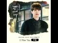 소유 (Soyou) - I Miss You [1hour]mp3