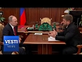 Kadyrov to Putin: News Articles about Ki...mp3