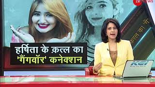 All you need to know about Harshita Dahiya murder case