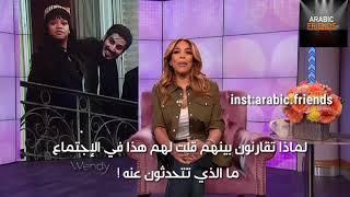 ويندي ويليامز تتهكم على ريهانا وحبيبها السعودي