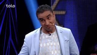 طنز ابراهیم عابد و سیر متین بالای منصور جلال و مصطفی هنرجو - مرحلۀ نهایی / Abed and Siar Comedy