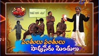 Extra Jabardasth -  28th August 2015  - ఎక్స్ ట్రా జబర్దస్త్ – Full Episode