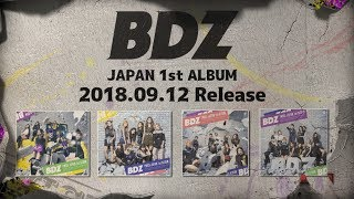 TWICE「BDZ」Information Video