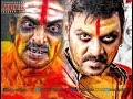 Kanchana 2 (A) KALPANA Full  HD Tamil  |...mp3