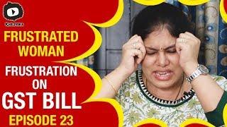 Frustrated Woman FRUSTRATION on GST Bill | Latest Telugu Comedy Web Series | Episode 23 | Sunaina