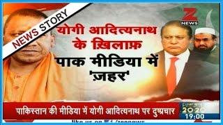 Is Pakistan terrified of Yogi Adityanath as Uttar Pradesh CM?