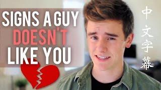 ☆一個男生不喜歡你的幾個跡象 | Connor Franta 中文字幕☆