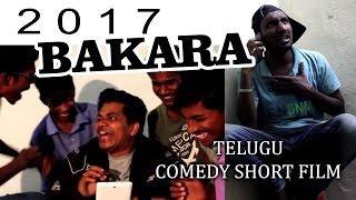 2017 TELUGU BAKARA - COMEDY SHORT FILM