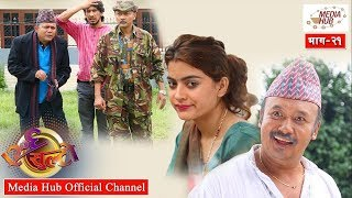 Ulto Sulto, Episode-21, July-18-2018, By Media Hub Official Channel