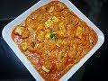 Shahi Paneer Recipe/शाही पन�...mp3