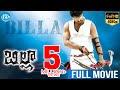 Billa Telugu Full Movie || Prabhas || An...mp3