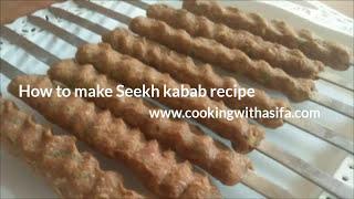 Seekh Kabab Recipe | Sheek Kabab Recipe | Tasty Kebab Recipe by Cooking with Asifa
