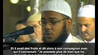 Sourate Al-Kahf (la caverne) - Abdul Muttalib ibn