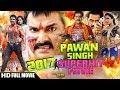 Pawan Singh   Superhit Bhojpuri Movie 20...mp3