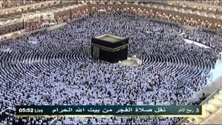 HD Sheikh Khalid al Ghamdi makkah fajr very beautiful recitation