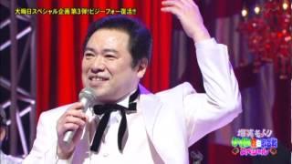 オンリー・ユー/グッチ裕三・モト冬樹.mpg