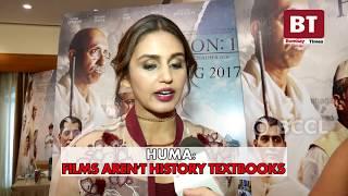 Huma Qureshi talks about